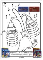 Disney Fantasia Pooh B Log Designblog